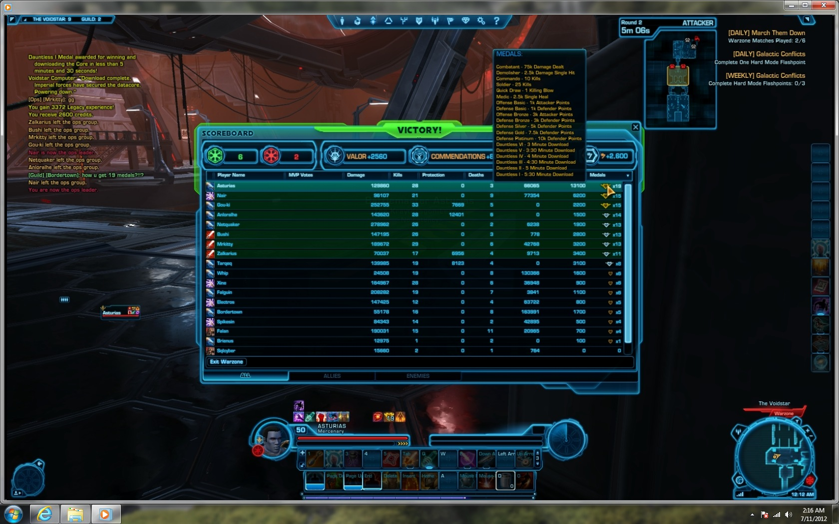 star wars old republic operator heals how to play